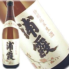 浦霞 純米生酒