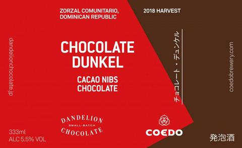 コエド チョコレート・デュンケルラベル