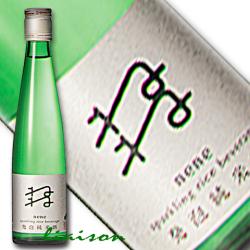 五橋発泡純米酒ねね
