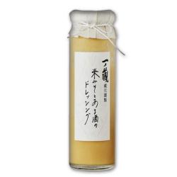 一ノ蔵蔵元謹製米みそとあま酒のドレッシング