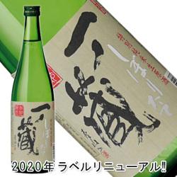 一ノ蔵特別純米生原酒しぼりたて