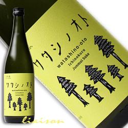 一ノ蔵 純米酒 ワタシノオト 720ml
