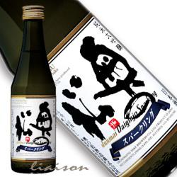 奥の松純米大吟醸スパークリング