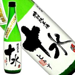 大山 特別純米 十水 うすにごり原酒 720ml
