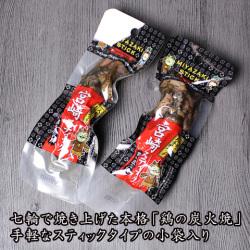 宮崎「鶏の炭火焼」