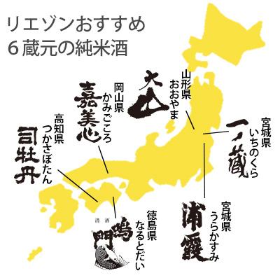 日本地図(180mlセット蔵元紹介)
