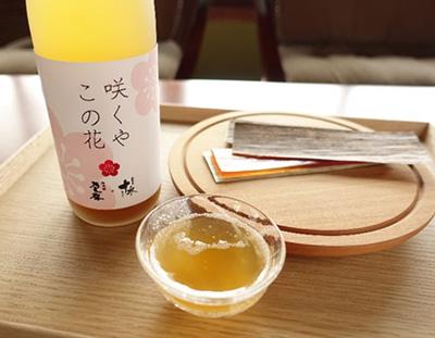 大山咲くやこの花(梅酒)image