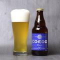コエドビール プレミアムビール瑠璃 333ml